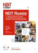 NDT Russia <br /><br />
