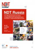 NDT Russia 2018 <br /><br />